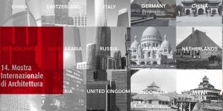 Biennale: apre la 14ma Mostra Internazionale di Architettura. Dirige Rem Koolhaas
