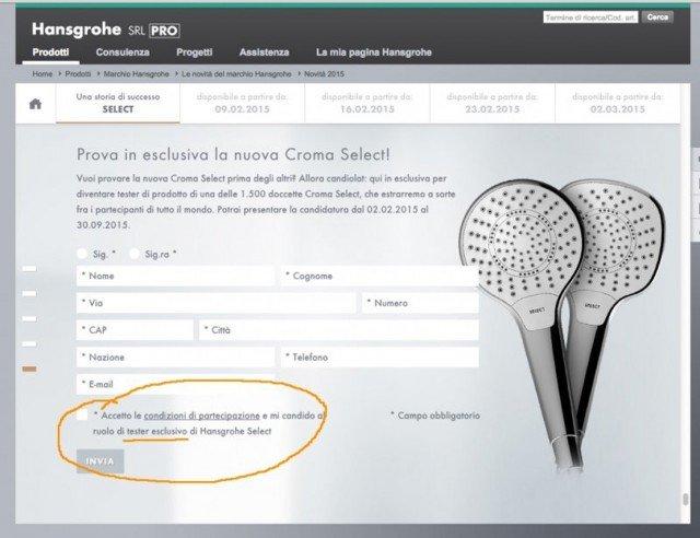 Il form da compilare per partecipare al concorso promosso da Hansgrohe. www.hansgrohe.it