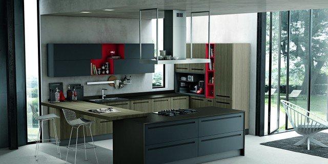 Arredamento cucina 2016 cose di casa for Cucine moderne scure