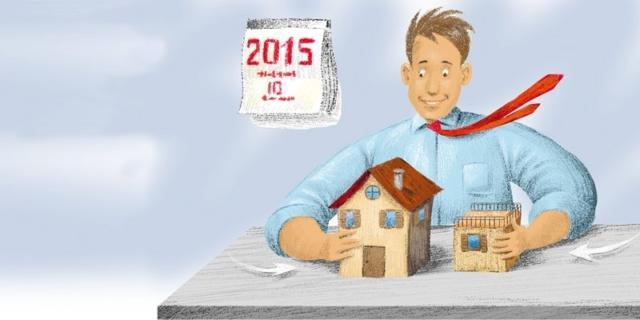 Piano casa quando e dove si pu ancora ampliare cose di - Legge piano casa ...