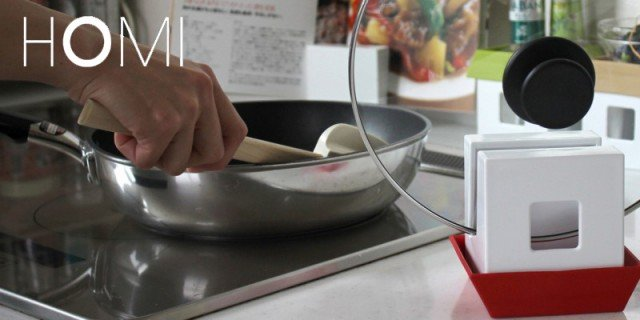 Più funzionalità in cucina con gli attrezzi giusti