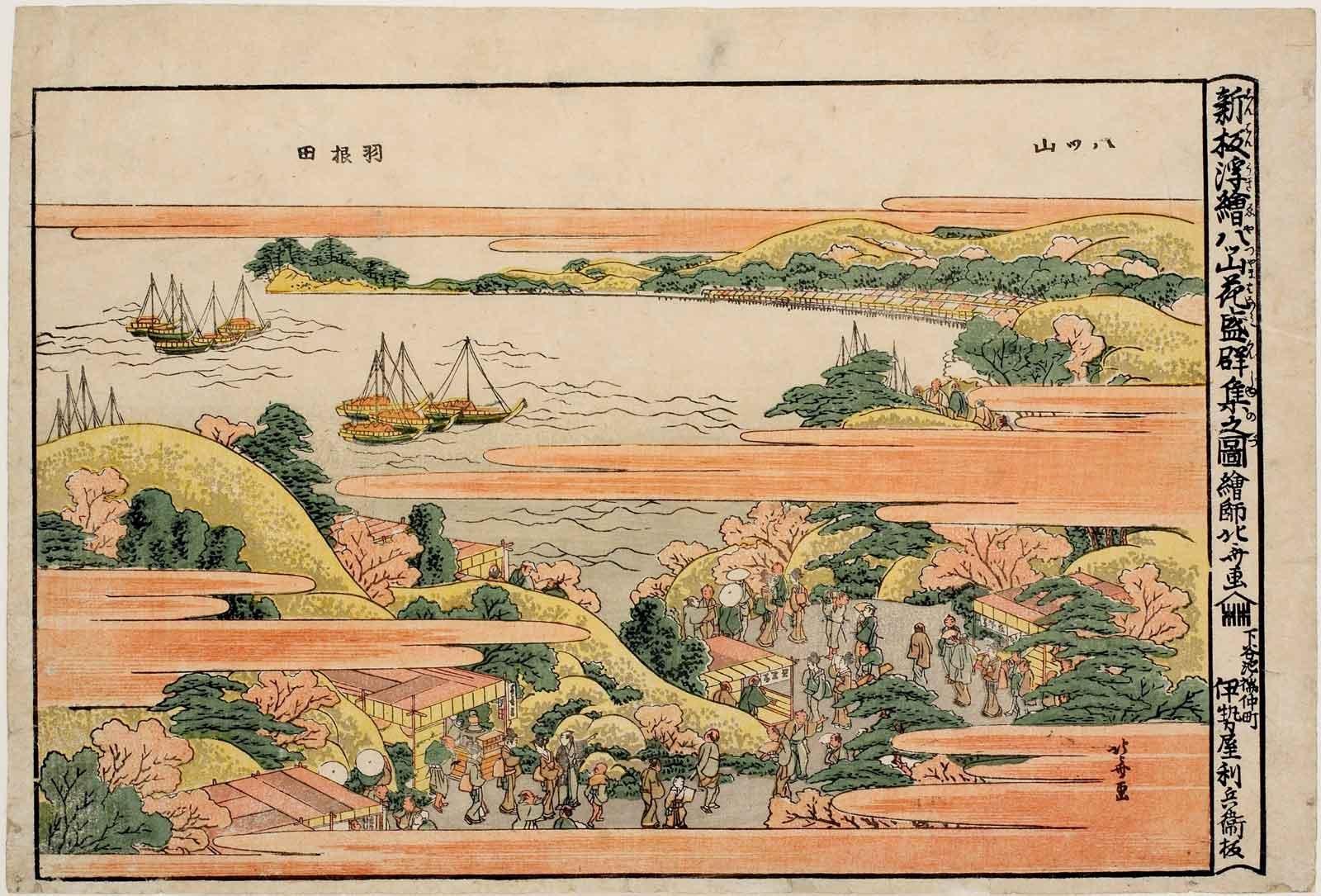 1 hokusai cose di casa for Oggettistica giapponese milano