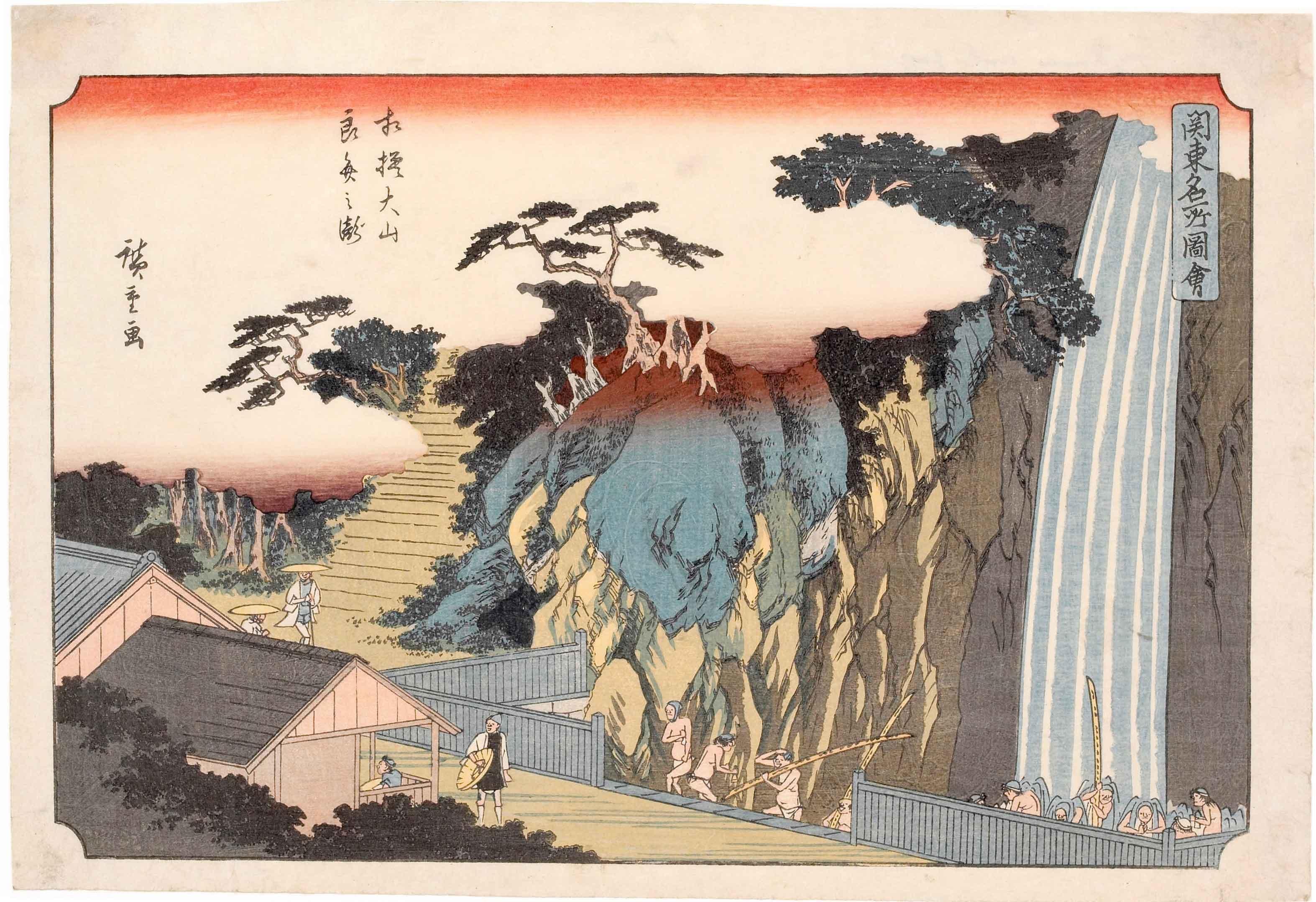 4 hokusai cose di casa for Oggettistica giapponese milano