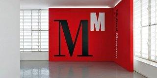 molteni_museum_entrance_lr