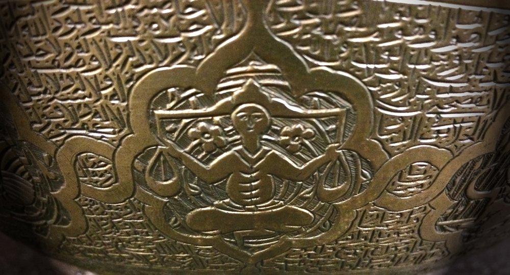 Mostra luce sui bronzi oggetti d arte islamica dai for Mostre d arte 2017