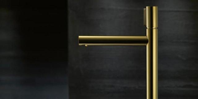 Premio internazionale iF Gold Award 2017 per il miscelatore AXOR Uno