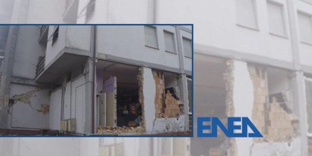 Terremoto, arriva il kit antisismico per le pareti interne