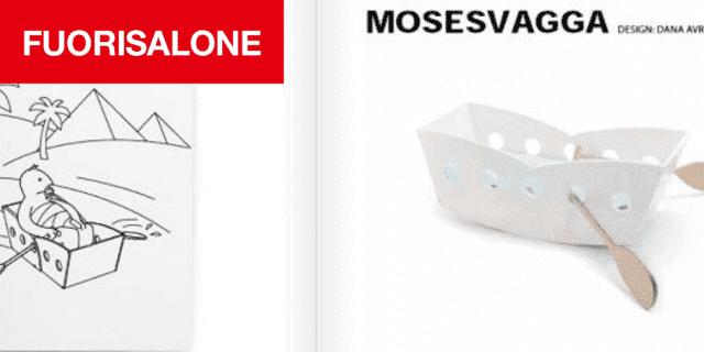 Fuorisalone 2018: la mostra dedicata ad IKEA e il concorso per giovani designer