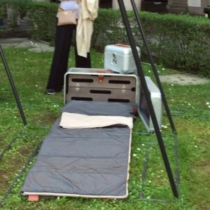 La Bedstation