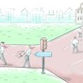 illustrazione per lavori senza pratica