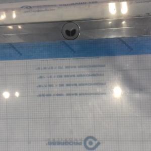 Linear Kit di Progress Profiles, particolare dello scarico lineare