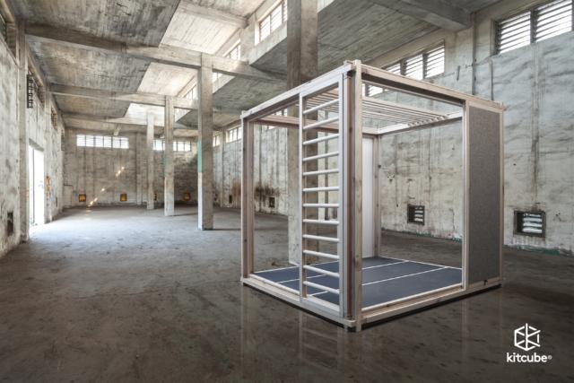 Ventura Future - Ventura Projects - Fuorisalone 2019 - Belgium is Design - BiD_GillesLenoble_Kitcube 01