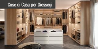 Cabine armadio 2020: estetica e funzionalità dei modelli Giessegi