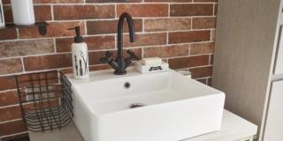 lavabo da appoggio Edge di Leroy Merlin in ceramica bianca
